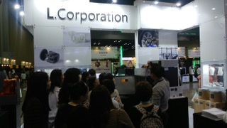 Sintratec: New distribution partner in South Korea