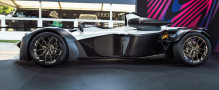 DSM and Briggs Automotive Company announce collaboration on new Mono R supercar